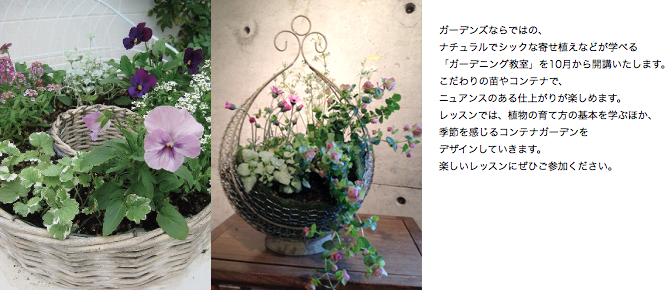 スクリーンショット(2013-04-15 20.08.42).png
