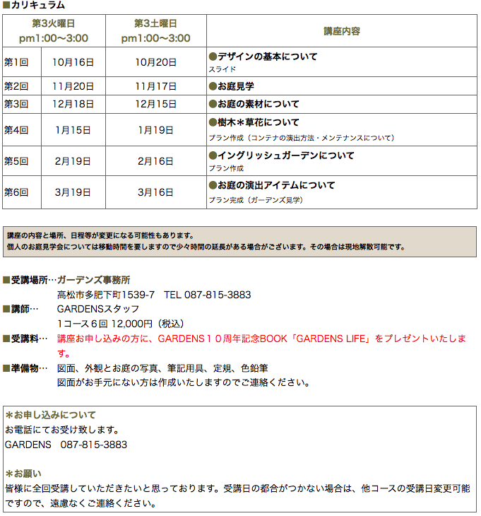 スクリーンショット(2013-04-15 20.19.02).png