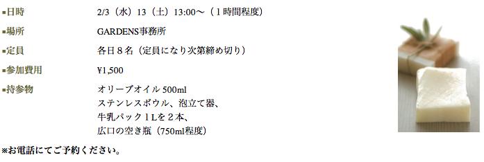 スクリーンショット(2013-04-16 0.13.31).png
