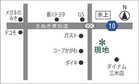 s-地図変更.jpg